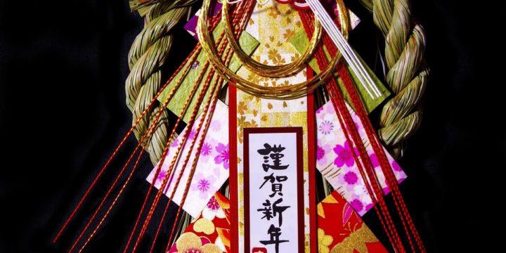 Oshogatsu – il Capodanno in Giappone